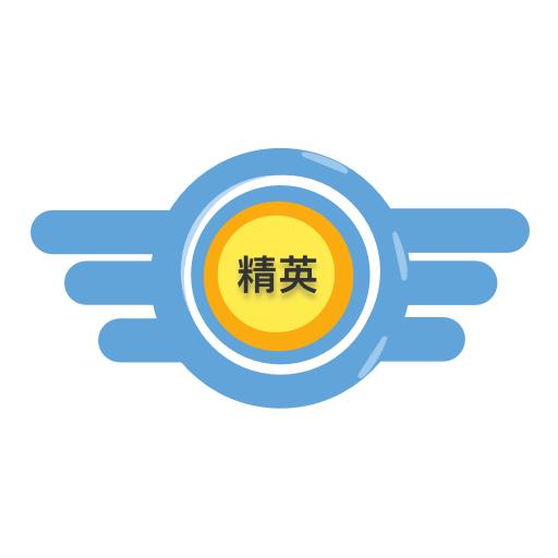 黄金精英appv1.0.22 最新版