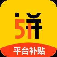 51拼appv1.0.0 最新版
