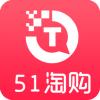 51淘购app