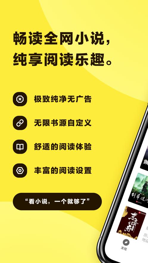 花火阅读appv1.0.4 最新版