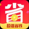 惠多省津贴卡v1.0.0 官方版