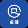 全融智慧appv1.1.1 最新版
