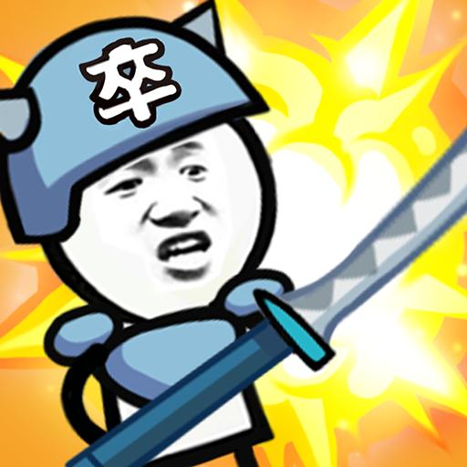 表情包战争内置修改器破解版v1.0 最新版