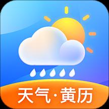 天气预报专家appv1.2.1 最新版