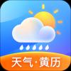 天气预报专家appv1.1.8 最新版