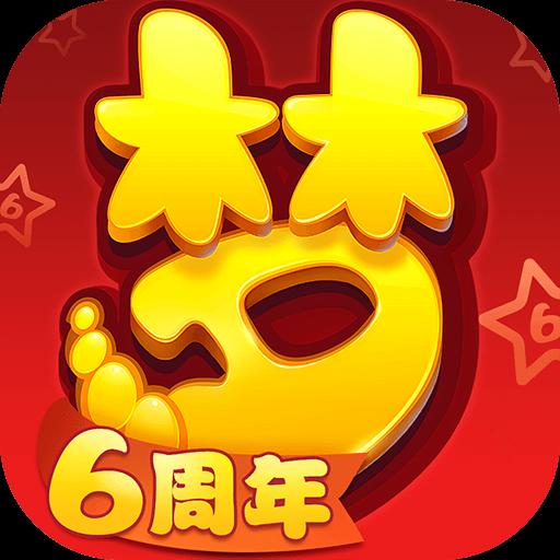 梦幻西游手游微博版本v1.316.0 安卓版