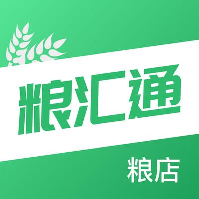 粮汇通粮店appv1.0.41 最新版