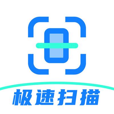 文件扫描仪appv1.0.0 手机版