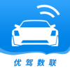 优驾数联app