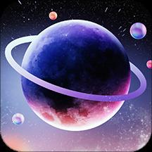 星座星球appv1.0.0 最新版
