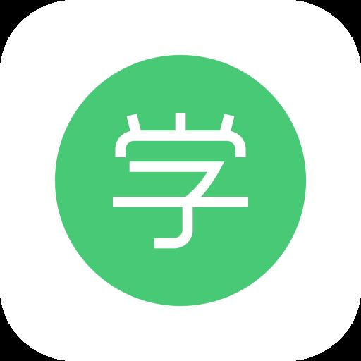 通用在线学appv3.5.5 最新版