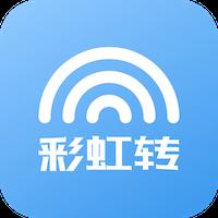 彩虹转appv2.6.0 最新版