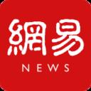 网易新闻去广告版v68.1.6 安卓版