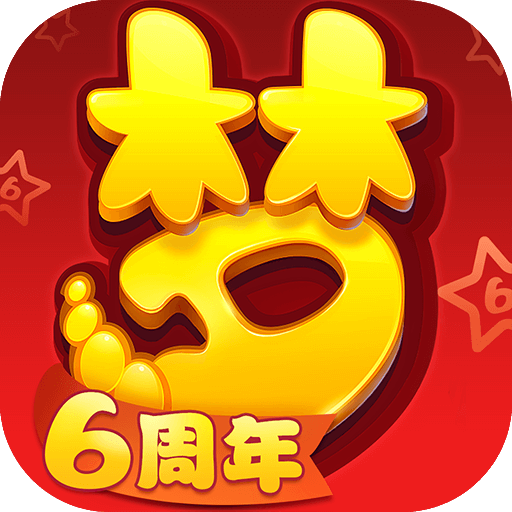 梦幻西游手游红手指版本v1.316.0 安卓版