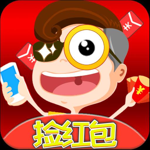 找茬王者appv1.3 最新版