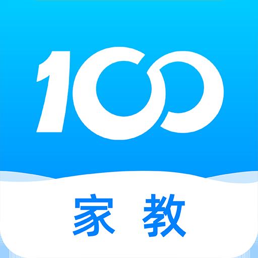 家教一对一辅导appv1.0.1 最新版