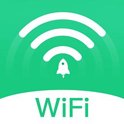 超能WiFi助手v1.0 最新版