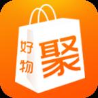 好物聚商城appv1.1.2 最新版