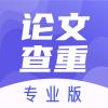 论文查重助手app