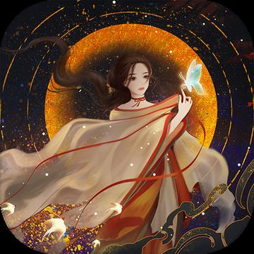 平行宇宙MUDv1.0 安卓版
