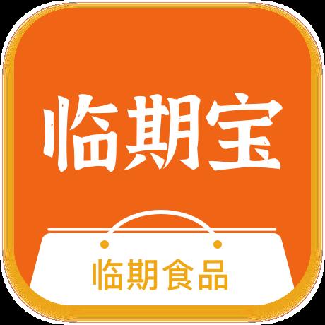 临期食品临期宝v1.0.0 手机版