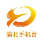 渝北手机台appv4.1.1.5 最新版
