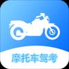 摩托车驾考宝典2021最新版下载