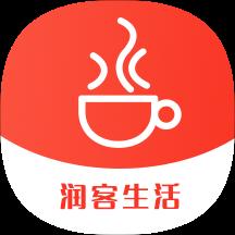 润客生活appv1.0.1 最新版