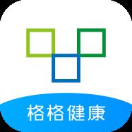 格格健康appv1.0.0 最新版