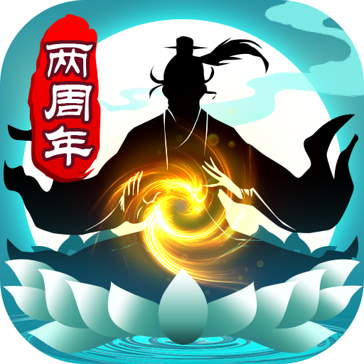 太古仙尊手游v1.52 安卓版