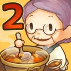 回忆中的食堂故事2v1.0.0 安卓版