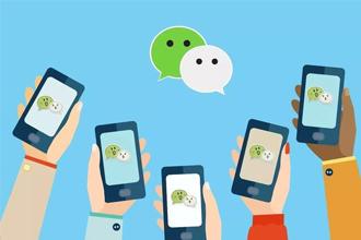 微信分付怎么提现出来?微信分付提现方法技巧分享