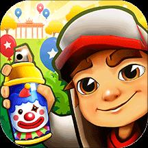 地铁跑酷游戏v3.17.0 中文版