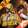 和平精英游戏v1.13.12 安卓版