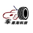 车易淘二手车拍卖v1.0.0 官方版