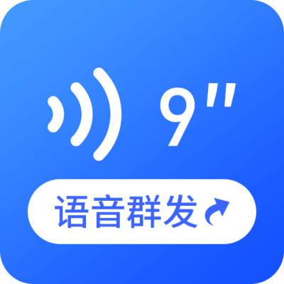 语音文件appv21.04.25 手机版
