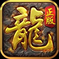 沙城战歌正版手游iOS版v1.22.2 官方版