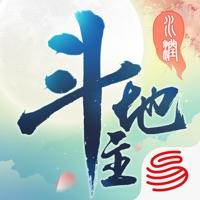 网易斗地主官方下载苹果版v1.0.6 免费版