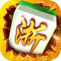 浙江游戏大厅官方免费下载iOSv1.2.2 最新版