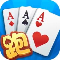指尖跑得快游戏iOS版v2.0.8 官方版