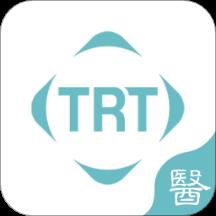 同仁堂国际医生版appv1.1.4 安卓版