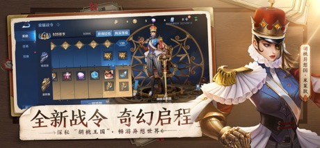 王者荣耀iOS版v3.63.1.2 iPhone/iPad版