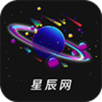 星辰网appv0.0.4 最新版