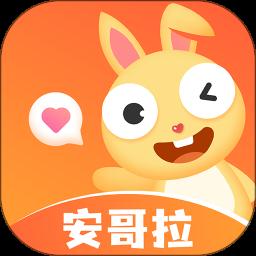 安哥拉appv3.0 手机版