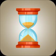 沙漏倒计时appv2.1.2 最新版