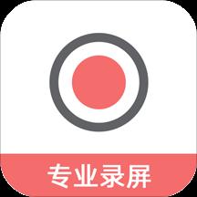 豆拍录屏软件v1.4.27 安卓版