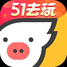 飞猪手机版v9.7.6.105 安卓最新版