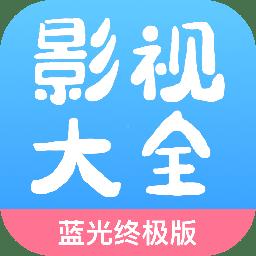 七七影视大全免费追剧v1.9.5 安卓版