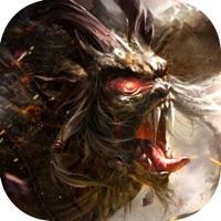 山海经荒兽手游iOS下载v2.0.0 官方版