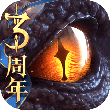 猎魂觉醒手游v1.0.441526 安卓版